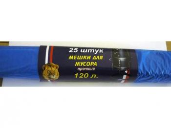 Мешки 120л, 25шт., 14 мкм Шварц (рулон) синие