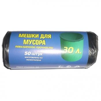 Мешки для мусора ПНД 30л. 50шт., 8мкм, 50см*60см, «ШВАРЦ»