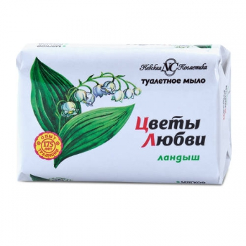 "Мыло НК ""Цветы любви"" Ландыш/овал 90 гр"