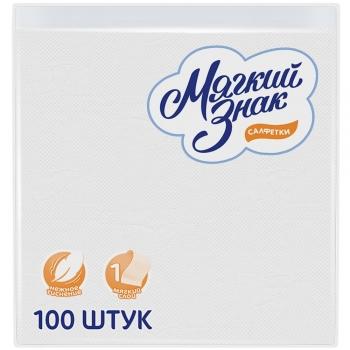 Салфетки бумажные «Мягкий знак», 100 л., 1- сл., белые