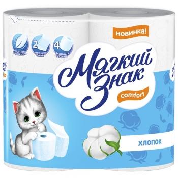 Туалетная бумага «Мягкий знак» Comfort 2-сл., 4 шт
