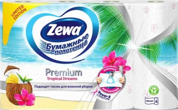 Полотенца бумажные «Zewa Примиум» (Зева) 2-сл., 4 шт.