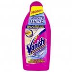 Средство для чистки ковров Vanish (Ваниш), 450 мл.