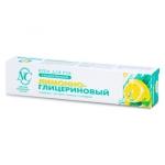 Крем для рук Лимонно-глицериновый 50 мл, Невская косметика