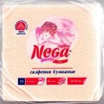 Салфетки бумажные «Nega» (Нега), 75 л., 1-сл., 24х24 см, персиковые
