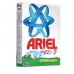"""СМС """"Ariel"""" Ариэль автомат Горный родник, 450 г"""