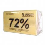 Мыло хозяйственное 72%, 200 гр. «Аист» с оберткой