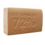 Мыло хозяйственное 72%, 200 гр. «ММЗ» без обертки