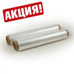Чашка кофейная «Интеко» 200 мл.
