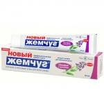 "Зубная паста ""Новый Жемчуг"" Шалфей, 50 мл."