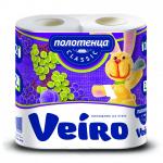 Перчатки из латекса «PACLAN» Professional размер S