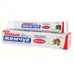 """Зубная паста """"Новый Жемчуг"""" Женьшень, 50 мл."""