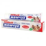 """Зубная паста """"Новый Жемчуг"""" Кальций, 50 мл."""