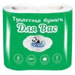 Туалетная бумага «Viva» Для Вас 2-сл., 4шт., белая