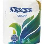 Полотенца бумажные «Перышко» 2сл., 2шт., белые