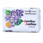 """Мыло НК """"Цветы любви"""" Сирень/овал 90 гр"""