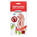 """Перчатки хозяйстенные Виниловые """"Komfi"""" размер S"""