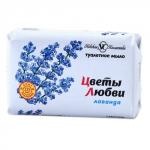 "Мыло НК ""Цветы любви"" Лаванда/овал 90 гр"