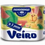 Полотенца бумажные «Linia Veiro Classic Plus» 2сл., 2шт., 37,5 м