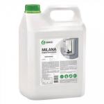 Крем-мыло жидкое Milana Grass Жемчужное, 5 л